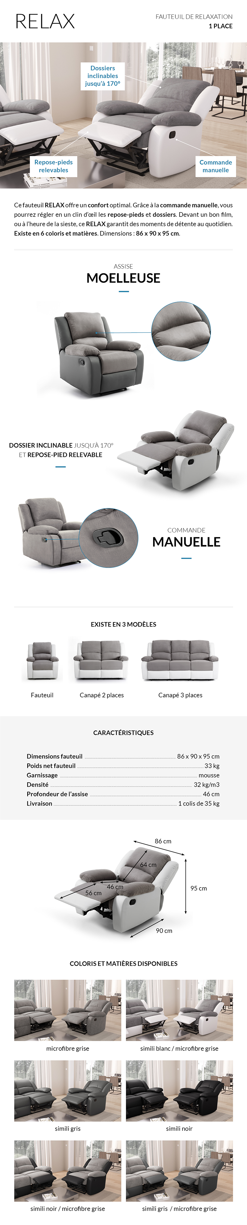 DM%20RELAX%20fauteuil.png